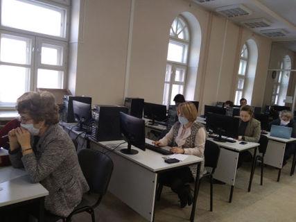 Преподаватели ИЭиУ обучаются в Центре анализа больших данных и цифрового моделирования  1