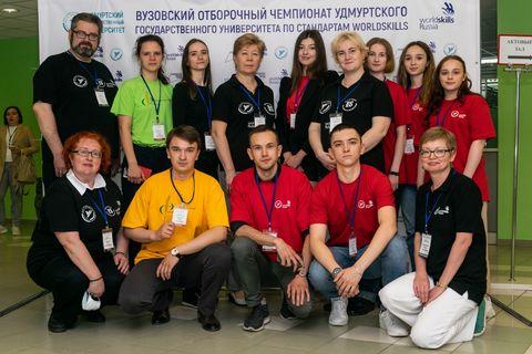 Эксперты и участники WORLDSKILLS