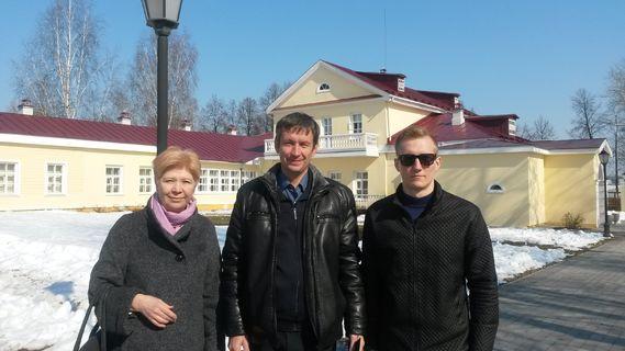 Гости Музей Чайковского