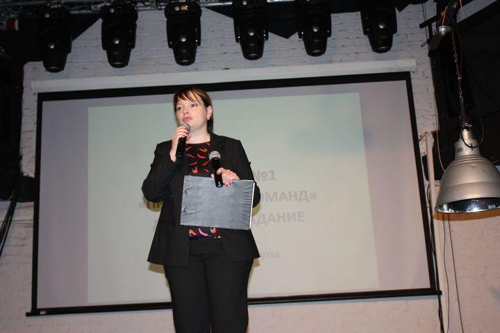 Овчинникова Анна , д.э.н., заведующая  кафедрой ЭТиП