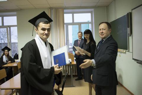 Вручение дипломов магистрантам  Региональное и муниципальное управление  2018