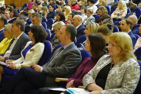 Форум  Бережливое образование