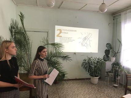«Развитие территорий и  муниципального управления на базе МО «Воткинский район»